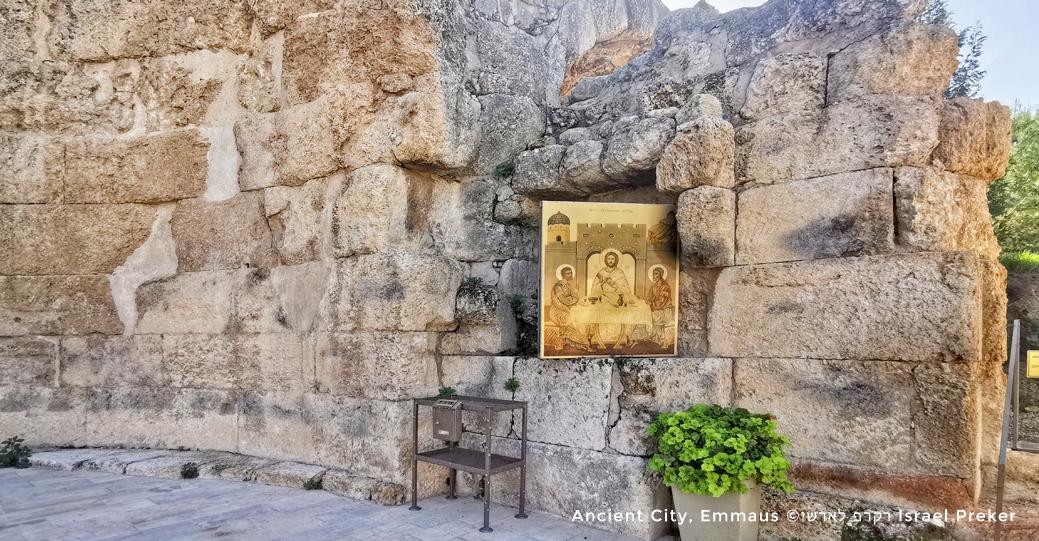 Return to the Holy Land - 206 Tours - Catholic Tours