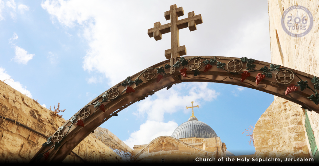 The Holy Land - Walk Where Jesus Walked - 206 Tours