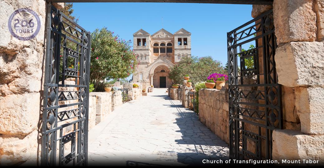 The Holy Land & Fatima - 206 Tours - Catholic Tours