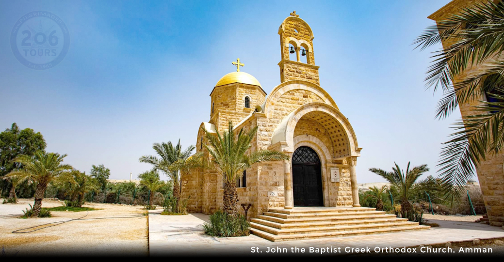 Jordan, The Holy Land, & Rome - 206 Tours - Catholic Tours
