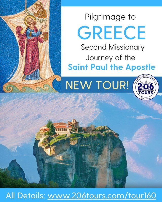 Brand new itinerary to Greece in the Footsteps of St. Paul the Apostle!   All details: www.206tours.com/tour160