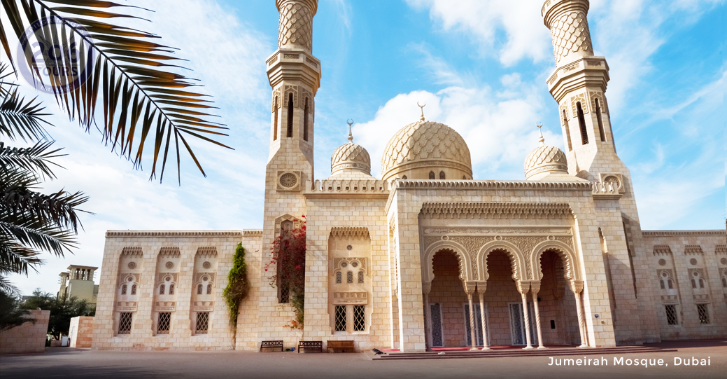 UAE Catholic Pilgrimage
