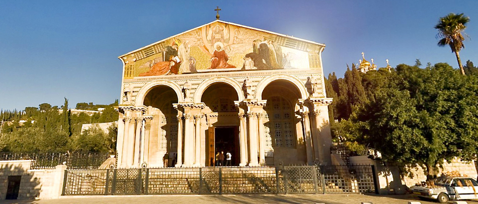 Christian Tours Of Holy Land And Airfare