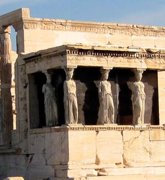 Erechtheum Acropolis